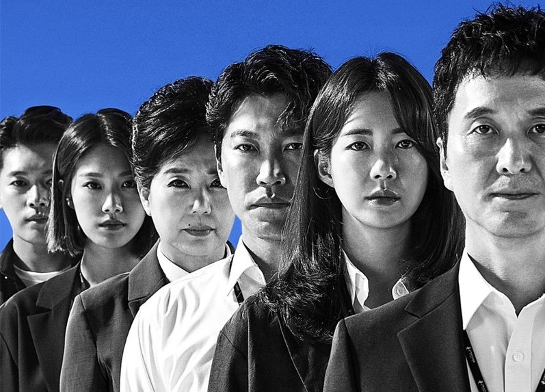 Drama Korea The Running Mates Human Rights Sub Indo 1 - 16