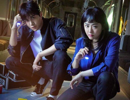 Drama Korea Catch the Ghost Sub Indo 1 - 16