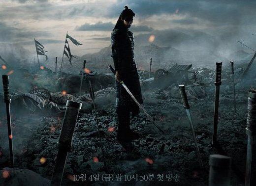 Drama Korea My Country The New Age Sub Indo 1 - 16