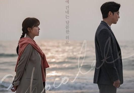 Drama Korea Chocolate Sub Indo 1 - 16