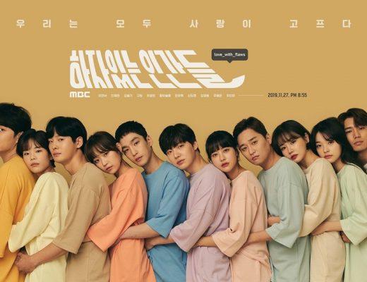 Drama Korea Love with Flaws Sub Indo 1 - 32