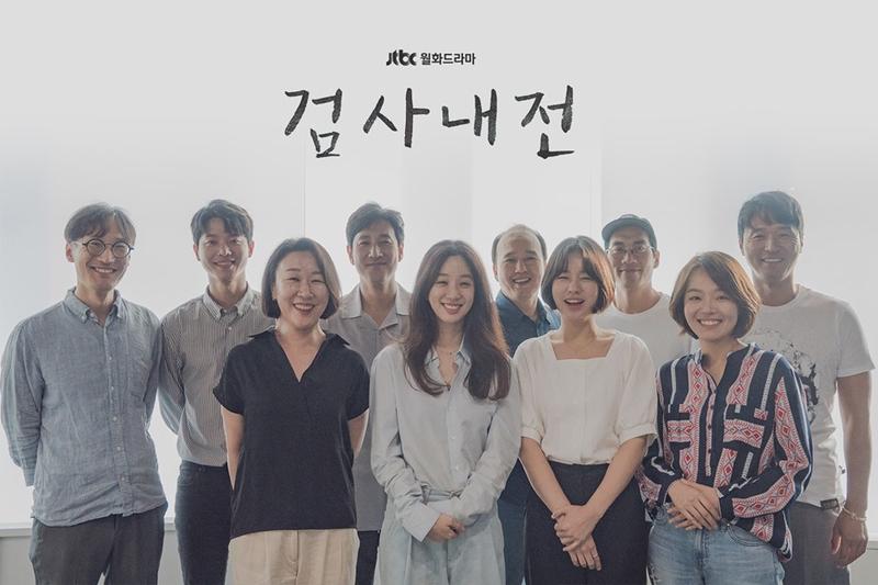 Drama Korea Diary of a Prosecutor Sub Indo Episode 1 - 16