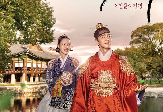 Drama Korea Queen Love and War Sub Indo 1 - 16