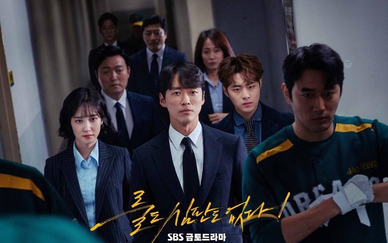 Drama Korea Stove League Sub Indo 1 - 32(END)