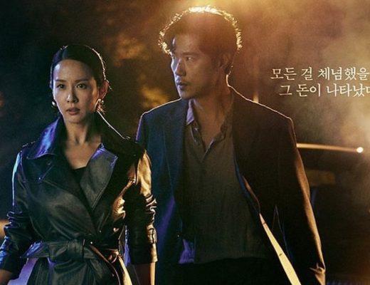 Drama Korea Woman of 9.9 Billion Sub Indo Episode 1 - 32