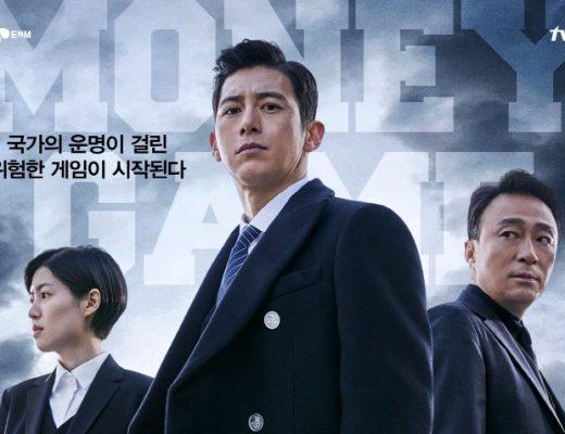 Drama Korea Money Game Sub Indo Episode 1 - 16