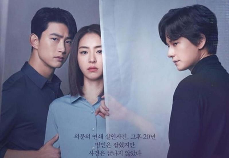 Drama Korea The Game Towards Zero Sub Indo Episode 1 - 32