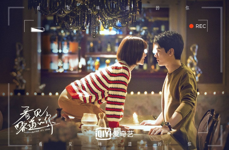 Drama China Flavour It's Yours Sub Indo Episode 1 - 25(END)