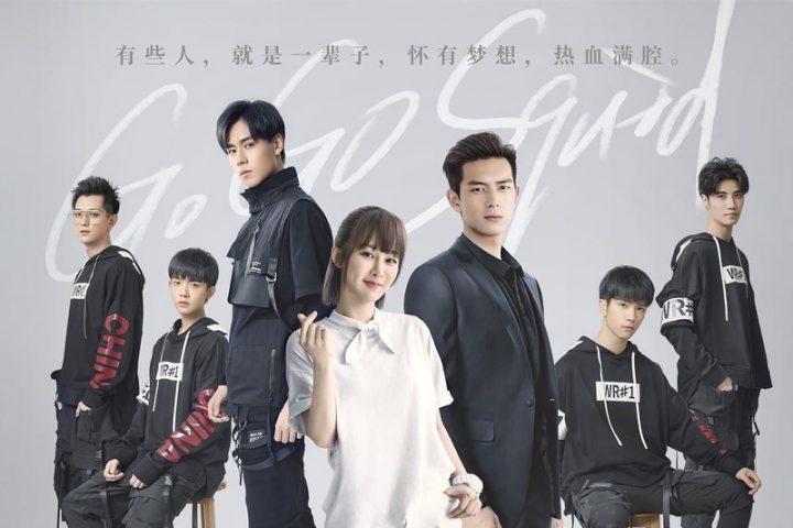 Drama China Go Go Squid Sub Indo Episode 1 - 41