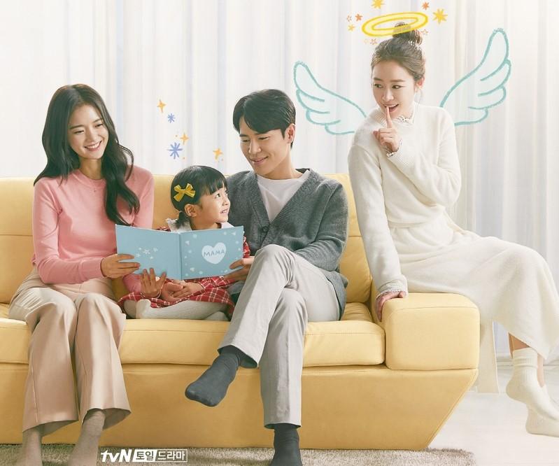 Drama Korea Hi Bye Mama Sub Indo Episode 1 - 16