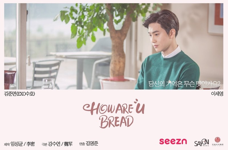Drama Korea How Are You Bread Sub Indo Episode 1 - 10(END)