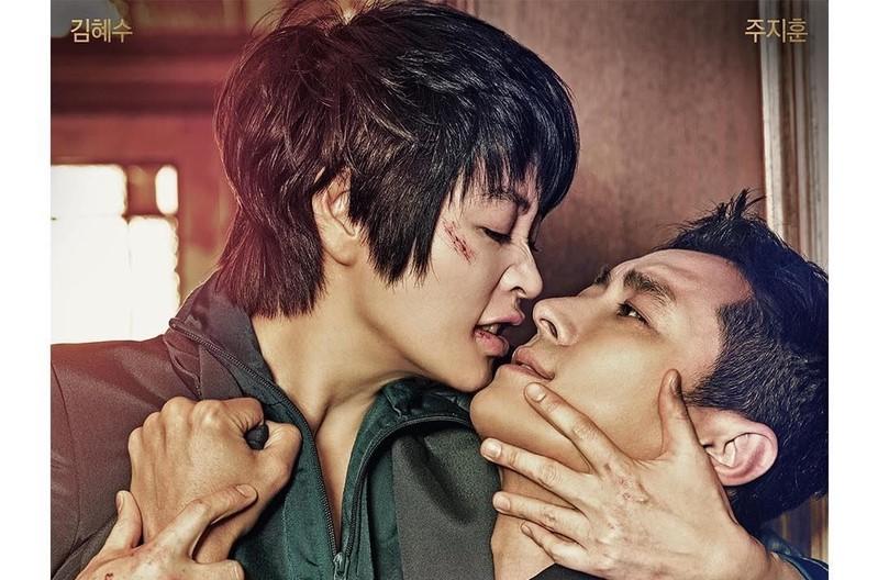Drama Korea Hyena Sub Indo Episode 1 - 16