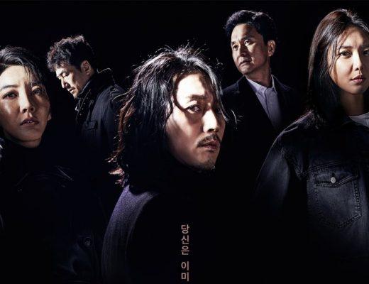 Drama Korea Tell Me What You Saw Sub Indo Episode 1 - 16