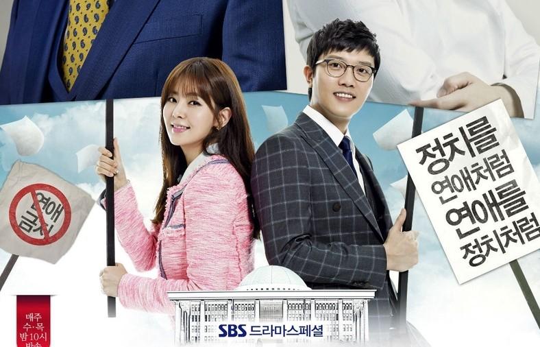 Drama Korea All About My Romance Sub Indo Episode 1 - 16