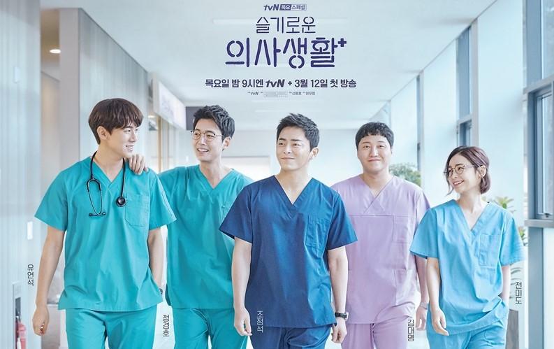 Drama Korea Hospital Playlist Sub Indo Episode 1 - 12