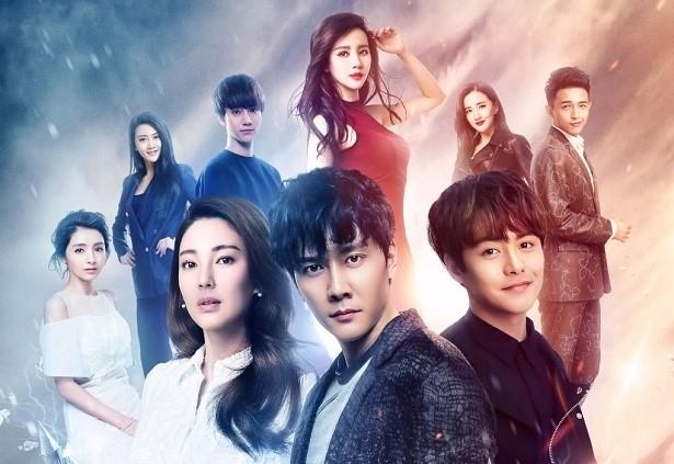 Drama China Ice Fantasy Destiny Sub Indo Episode 1 - 16