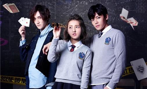 Drama China Inference Notes Sub Indo Episode 1 - 20