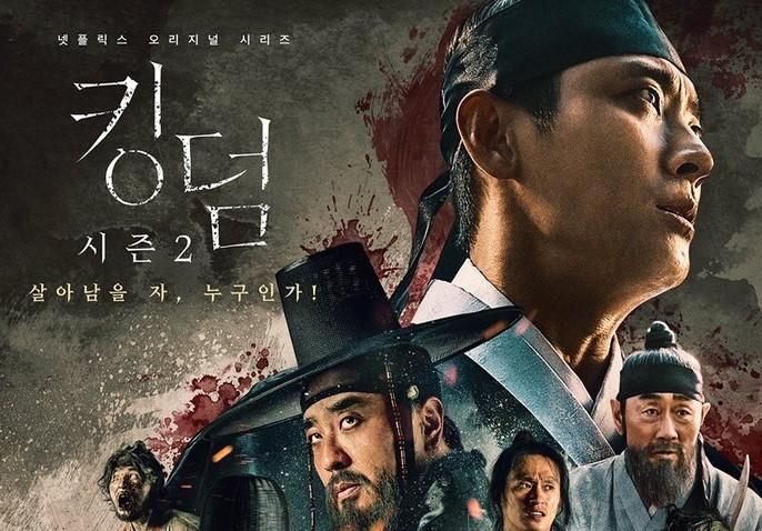 Drama Korea Kingdom Season 2 Sub Indo Episode 1 - 6