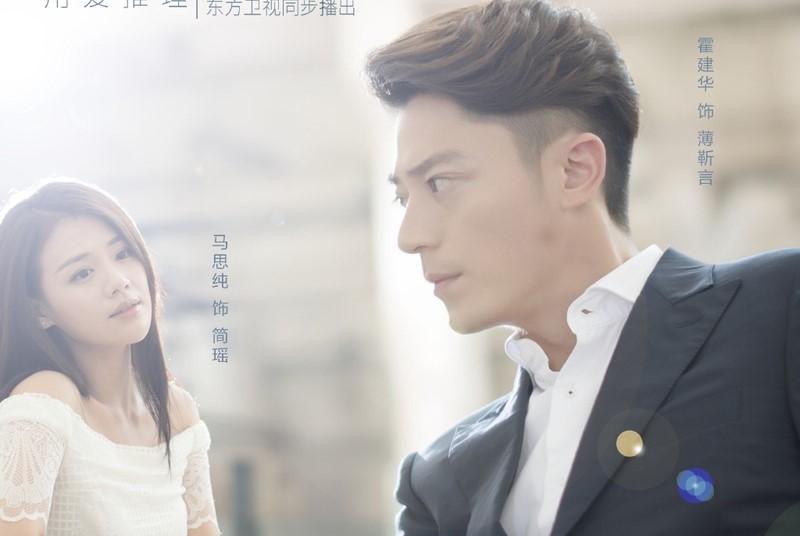 Drama China Love Me If You Dare Sub Indo Episode 1 - 24