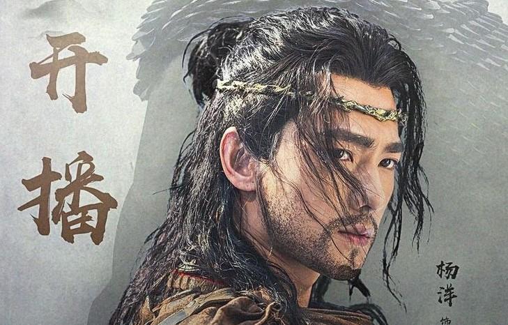 Drama China Martial Universe Season 2 Sub Indo Episode 1 - 20