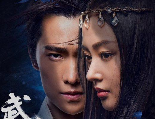 Drama China Martial Universe Sub Indo Episode 1 - 40