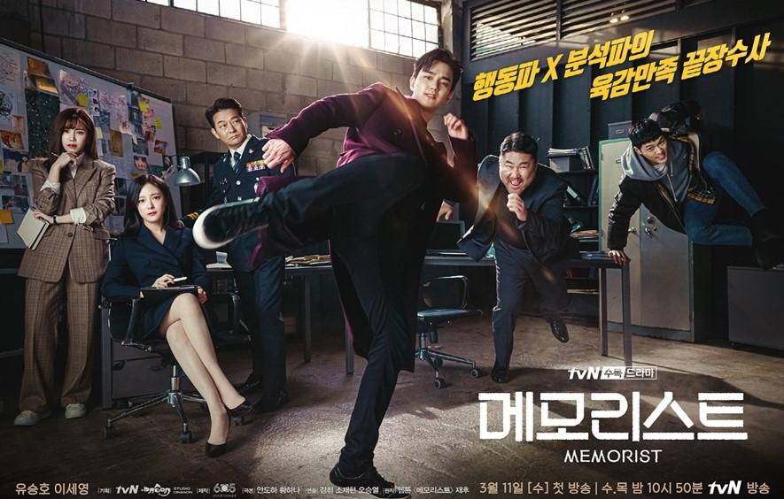 Drama Korea Memorist Sub Indo Episode 1 - 16