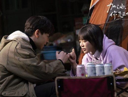 Drama China Mr. Fighting Sub Indo Episode 1 - 44