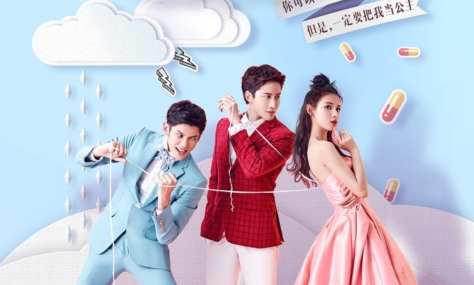 Drama China My Little Princess Sub Indo Episode 1 - 16