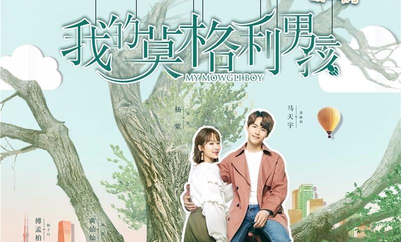 Drama China My Mowgli Boy Sub Indo Episode 1 - 50