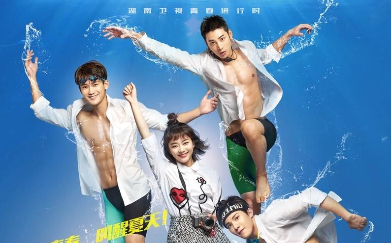 Drama China My Mr. Mermaid Sub Indo Episode 1 - 36