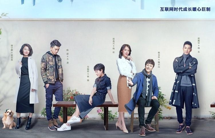 Drama China My Story for You Sub Indo Episode 1 - 48