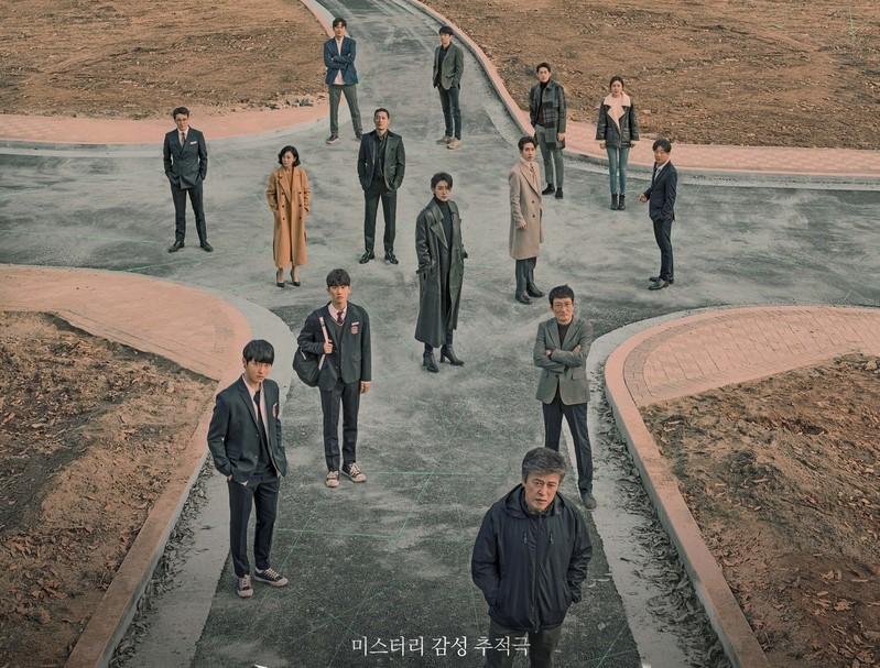 Drama Korea Nobody Knows Sub Indo Episode 1 - 32