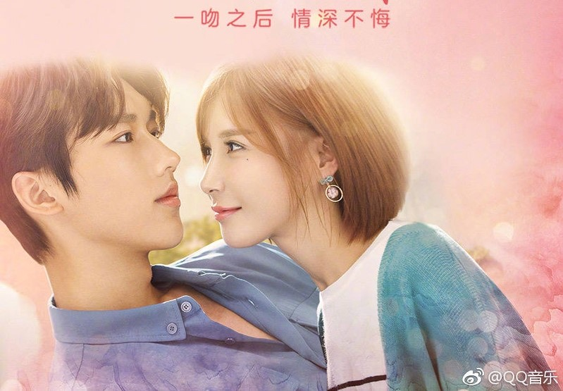 Drama China Only Kiss Without Love Sub Indo Episode 1 - 24