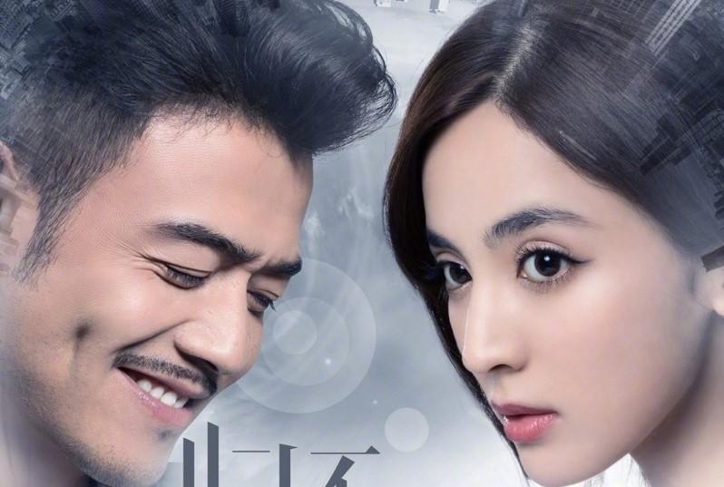 Drama China Return the World to You Sub Indo Episode 1 - 58