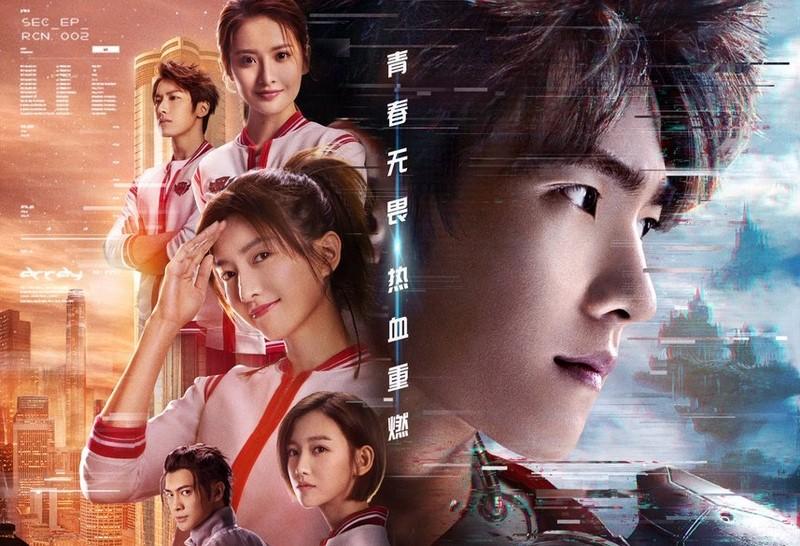 Drama China The King's Avatar Sub Indo Episode 1 - 40