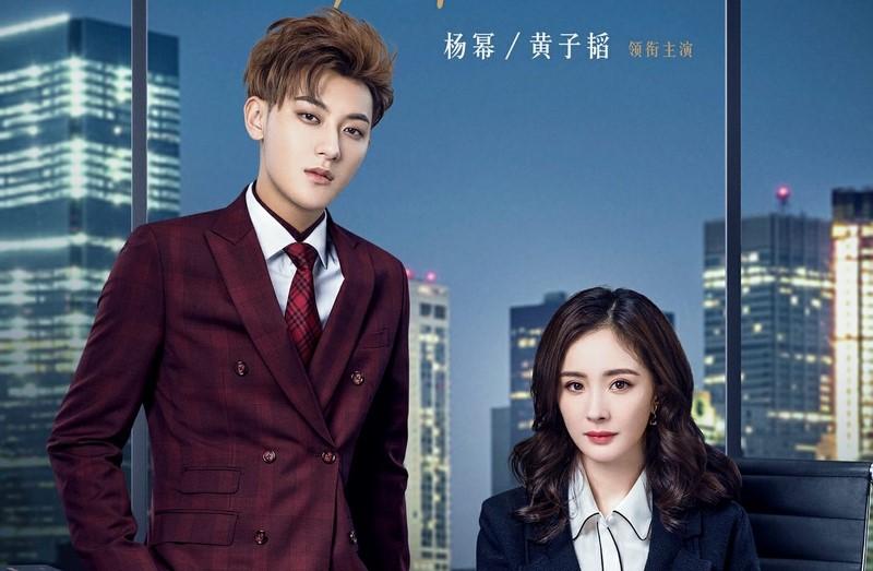 Drama China The Negotiator Sub Indo Episode 1 - 41