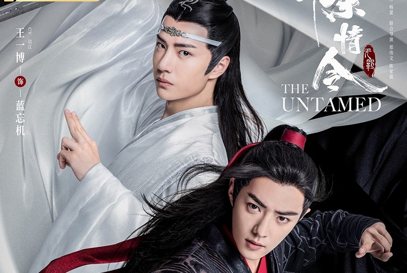 Drama China The Untamed Sub Indo Episode 1 - 50