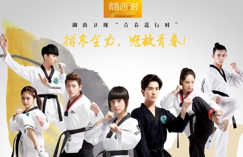 Drama China The Whirlwind Girl Sub Indo Episode 1 - 32