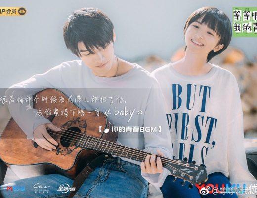 Drama China Wait My Youth Sub Indo Episode 1 - 24