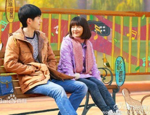 Drama China With You Sub Indo Episode 1 - 24