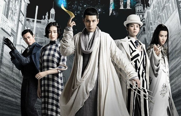 Drama China Wu Xin The Monster Killer 2 Sub Indo Episode 1 - 27