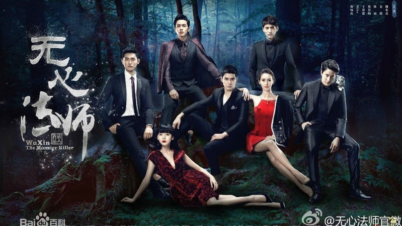 Drama China Wu Xin The Monster Killer Sub Indo Episode 1 - 20