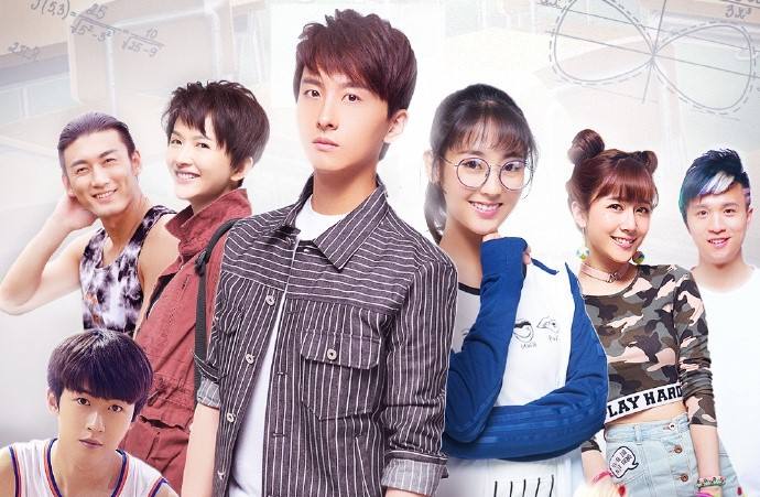 Drama China Your Highness The Class Monitor Sub Indo Episode 1 - 36