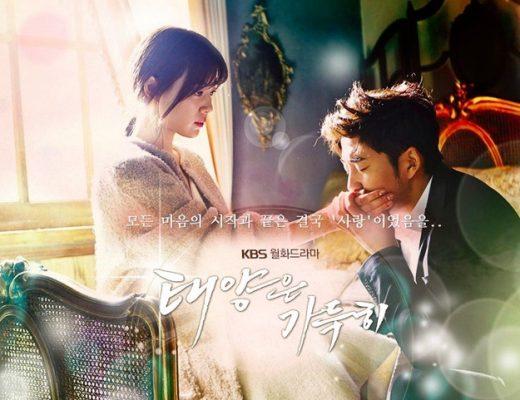 Drama Korea Beyond the Clouds Sub Indo Episode 1 - 16