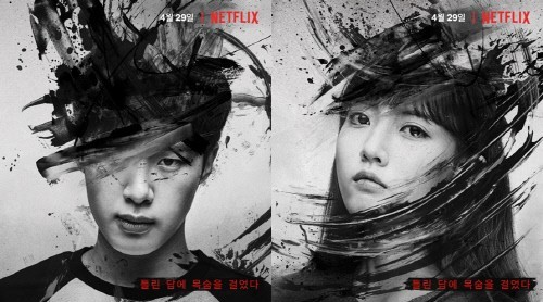 Drama Korea Extracurricular Sub Indo Episode 1 - 10