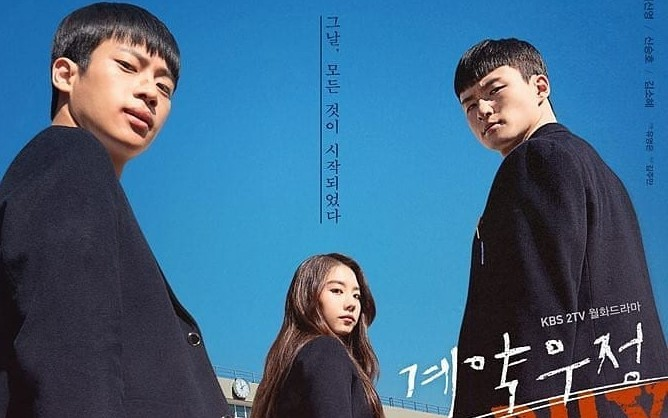 Drama Korea How to Buy a Friend Sub Indo Episode 1 - 8