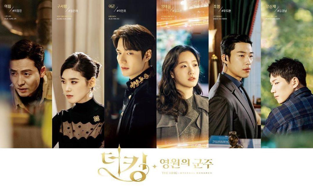 Drama Korea The King Eternal Monarch Sub Indo 1 - 16(END)