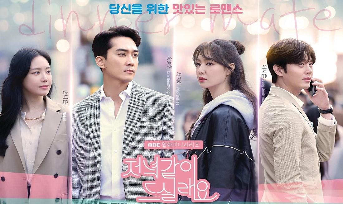 Drama Korea Dinner Mate Sub Indo Episode 1 - 32