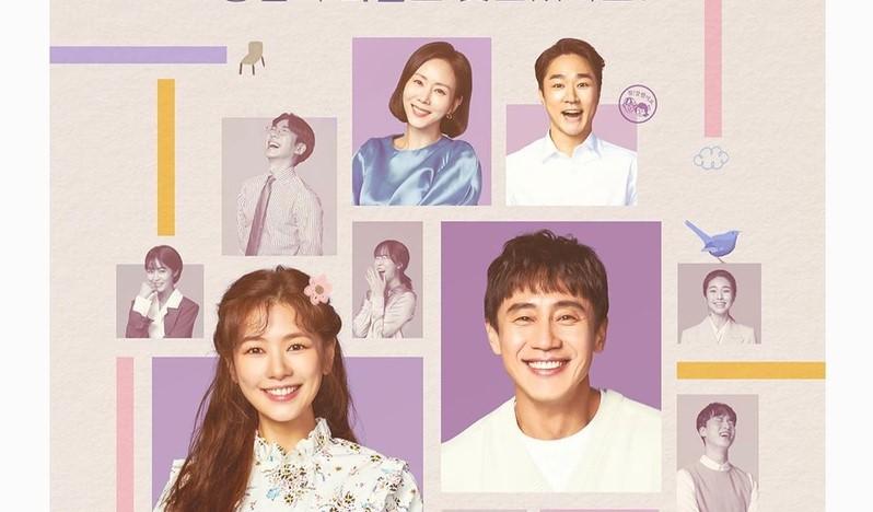 Drama Korea Fix You Sub Indo Episode 1 - 32