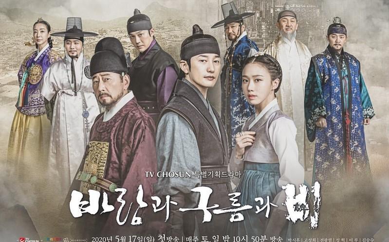 Drama Korea Kingmaker The Change of Destiny Sub Indo Episode 1 - 24(END)